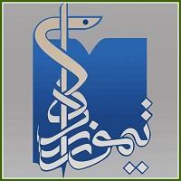 نشر تیمورزاده