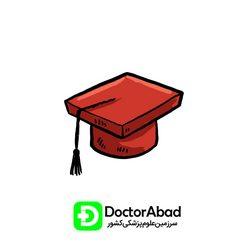 آموزشگاه دکترآباد