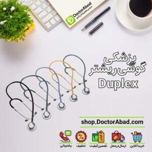 گوشی پزشکی ریشتر داپلکس