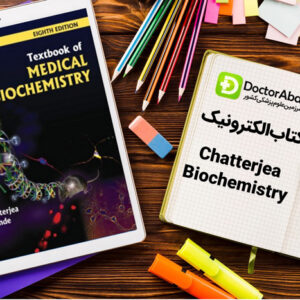 Chatterjea Biochemistry