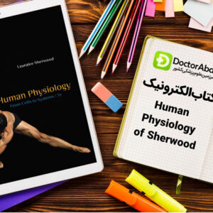 human physiology of Sherwood