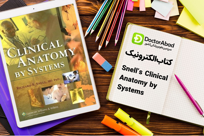 snell's anatomy by systems
