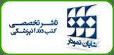 انتشارات شایان نمودار