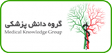 گروه دانش پزشکی