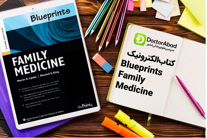 دانلود کتاب Blueprints Family Medicine