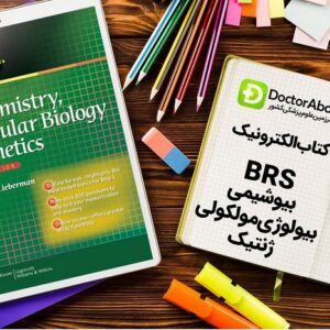 دانلود کتاب BRS biochemistry molecular biology and genetics