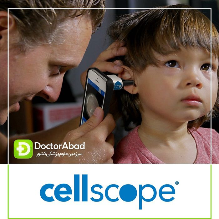 استارتاپ cellscope