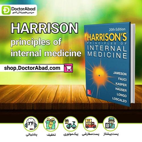 HARRISON principles of internal medicine2019