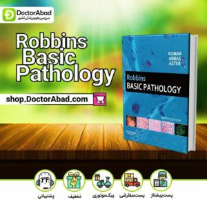 Robbins Basic Pathology- 9th Edition