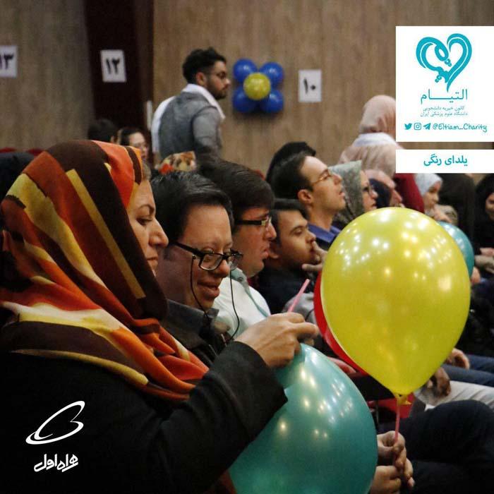 التیام کانون خیریه دانشجویی دانشگاه علوم پزشکی ایران