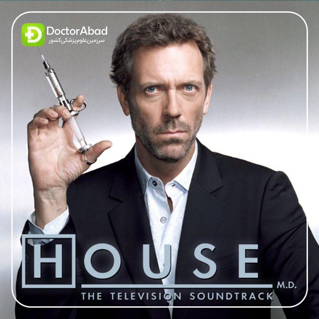 دکتر هاوس