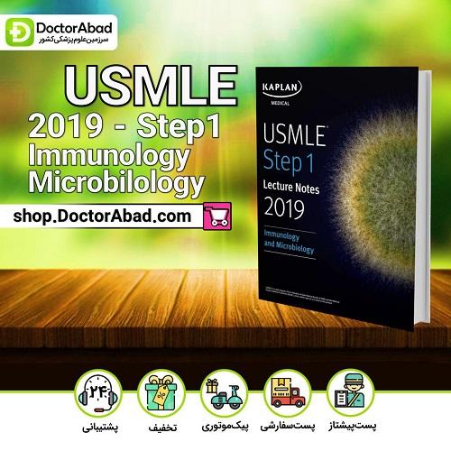 USMLE -step1 (immunology,microbiology)