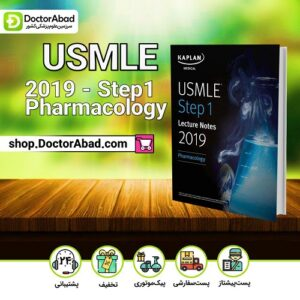 USMLE -step1 (pharmacology)