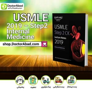 USMLE -step2 (internal medicine)
