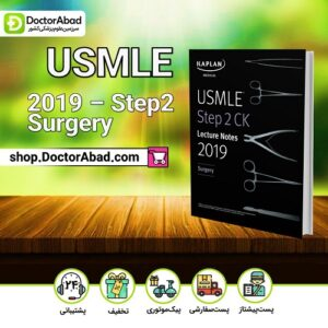 USMLE -step2 (surgery)