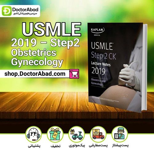 USMLE -step2 (obstetrics,gynecology)