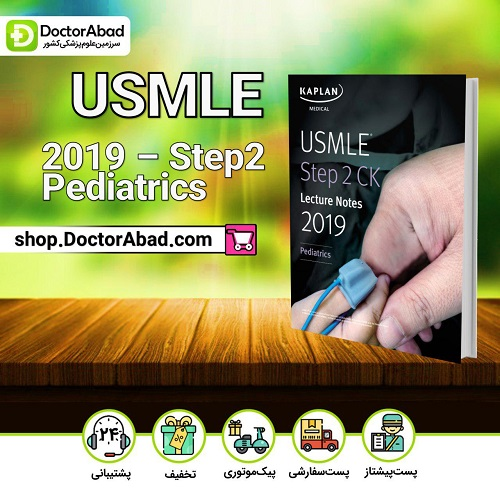 USMLE -step2 (pediatrics)