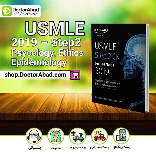 USMLE -step2 (psycology ,ethic epidemiology)