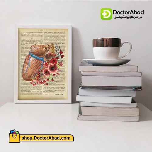 تابلوی هنر آناتومی قلب و گل