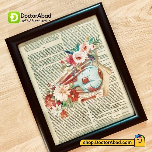 تابلوی هنر آناتومی چشم