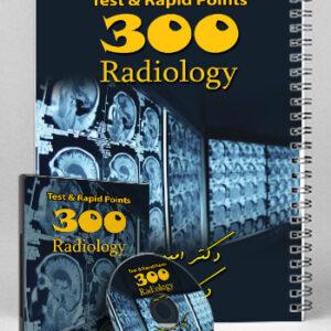 300رادیولوژی