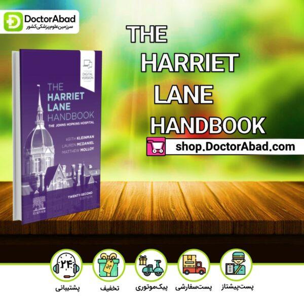 کتاب 2020 The Harriet Lane Hand Book(انتشارات آرتین طب)