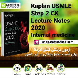 Kaplan USMLE Step2 2020