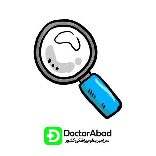 کانال تلگرامی دکتردانلود (مرکز دانلود دکترآباد)