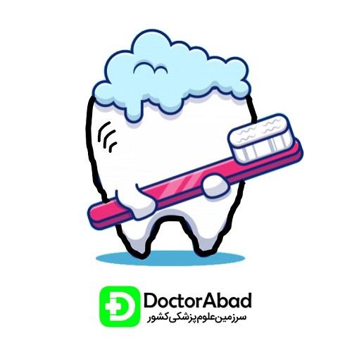 کانال تلگرامی دنتوفیل (دندانپزشکی دکترآباد)