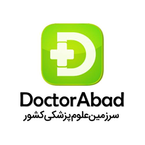 دکترآباد doctorabad