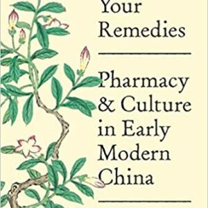 Know Your Remedies Pharmacy and Culture in Early Modern China Hardcover – April ۱۴, ۲۰۲۰