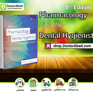 Applied Pharmacology for the Dental Hygienist ۸th Edition