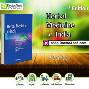Herbal Medicine in India 2020 1st Edition