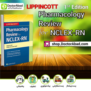 Lippincott NCLEX-RN Pharmacology Review (Made Incredibly Easy (Paperback)) First, North American Edition