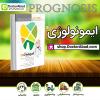 پروگنوز دندانپزشکی ایمونولوژی 1400