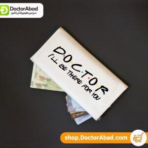کیف پول مخمل طرح doctor